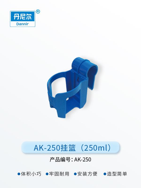 AK-248/500大小挂篮